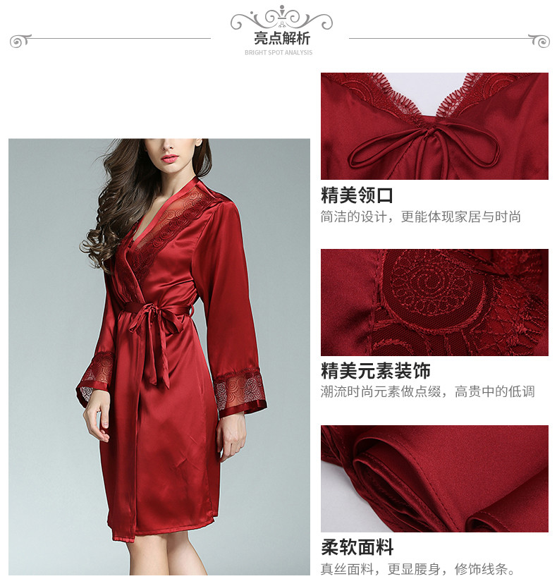 Caro bella_Silk Slip Dress Nightgown suit_2.jpg