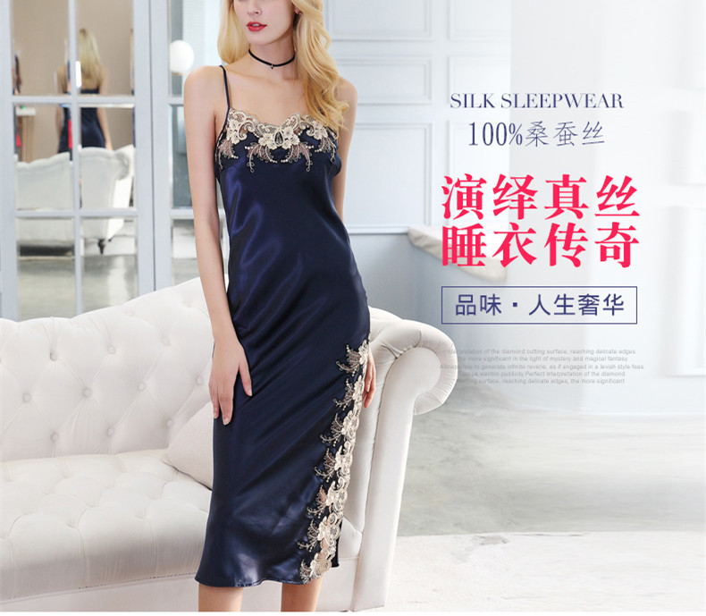 Caro bella_Silk slip sleep dress_60.jpg