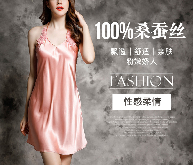 Caro bella_Silk slip sleep dress_15.jpg